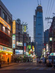2015 Seoul